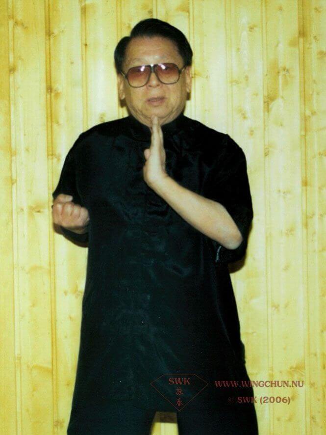 SWK Wang Kiu - Siu Lim Tao - 013  Wu Sao