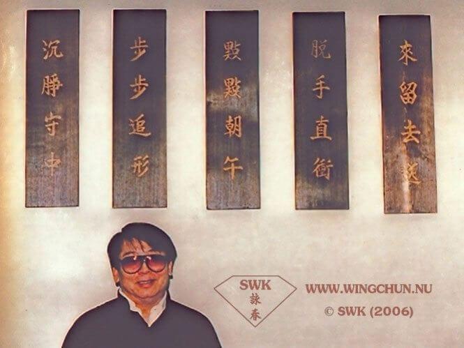 SWK Wang Kiu - Principles