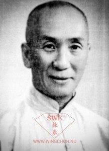 SWK - Ip Man - Portrait Rare
