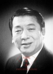 SWK - Wing Chun - Wang Kiu Portrait